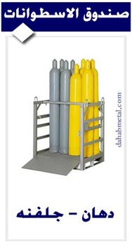 gas cylender pallets