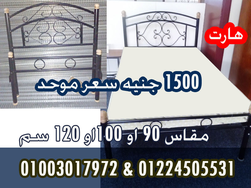 metal steel single bed  heay duty