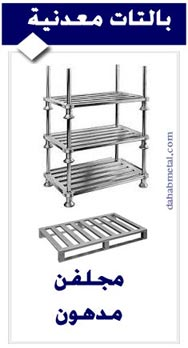 galvanized pallets