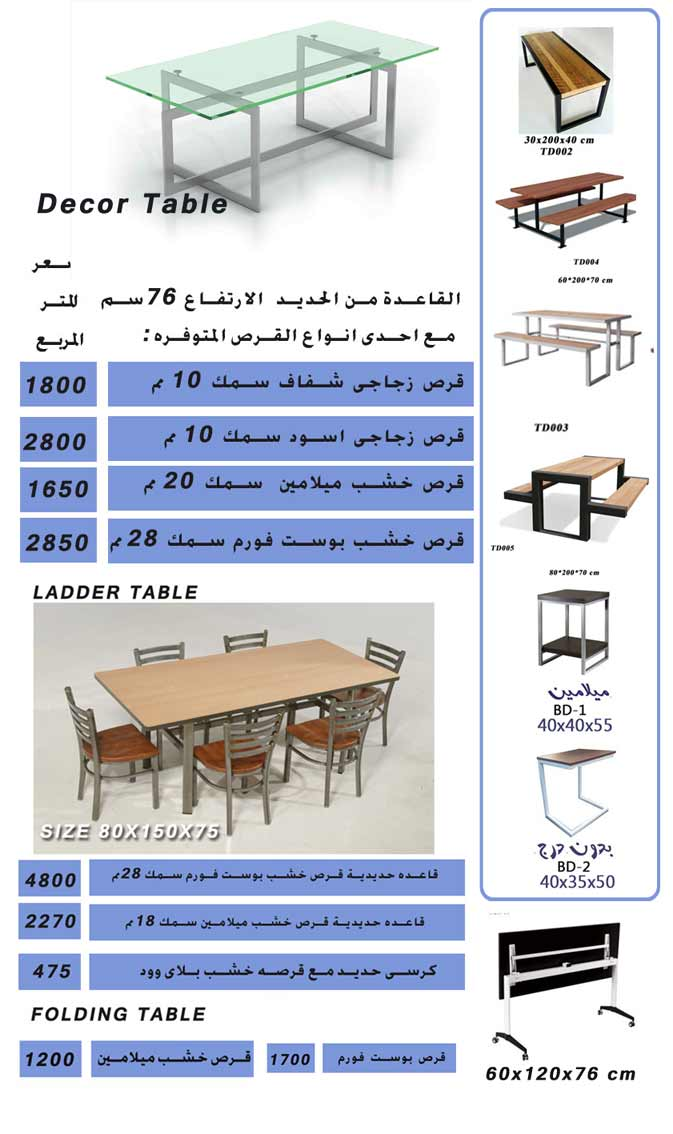 dahabmetal table price list