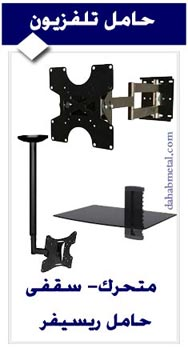 Tv wall mount racks