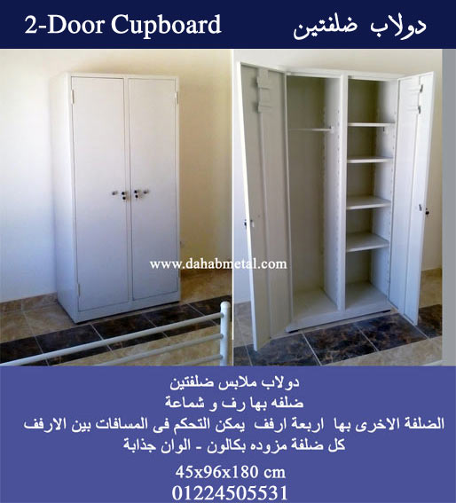 steel cupboard ideal