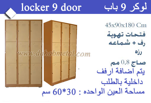 locker 9 door
