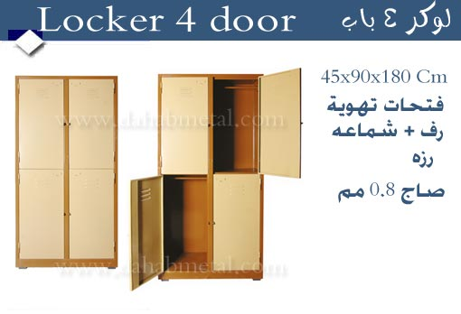 Locker 4 door