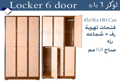 locker six door