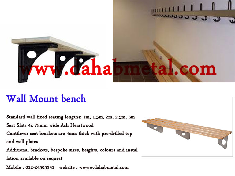 wall mount benches